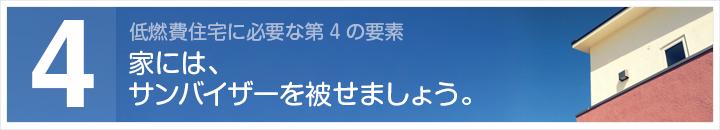 7dai_title04