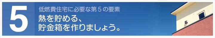 7dai_title05