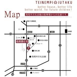 西尾完成見学map